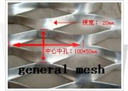 Expanded Metal |expanded mesh|expanded metal sheet for sale