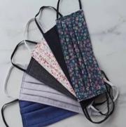Fabrics Mask manufacturers from Bangladesh.